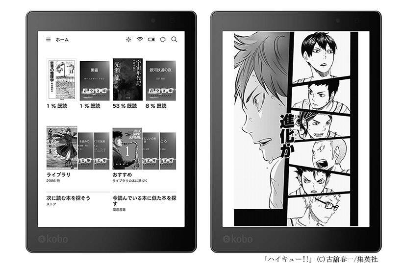 Kobo Aura One Comic Edition
