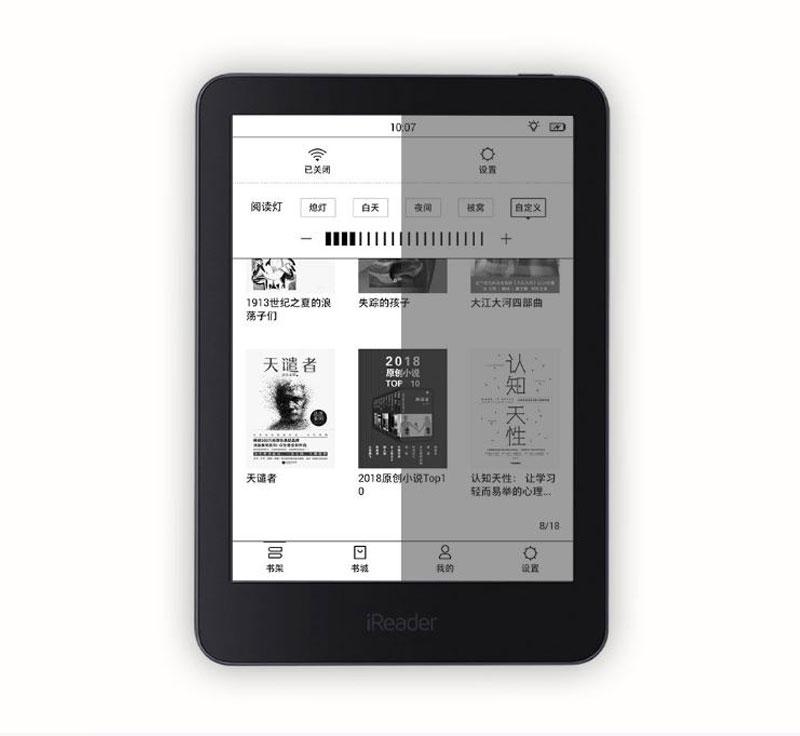 Lector electrónico Xiaomi iReader T6